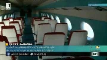 В Деня на авиацията - всеки може да се качи на борда на МиГ-21 в Крумово