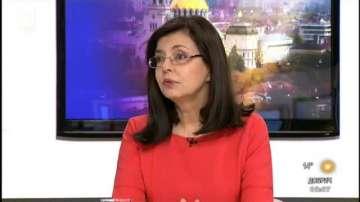 Мeглена Кунева: Няма да има нови буквари за първи клас тази есен