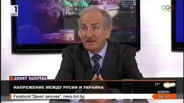 Посланикът на Украйна: Обвиненията на Русия са абсурдни и цинични