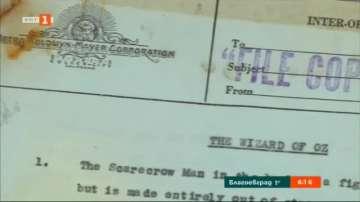 Сценарият на филма Магьосникът от Оз е обявен на търг