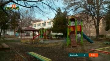Детска градина в Пловдив вече 10 дни е без парно