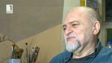 Почина художникът Слав Бакалов