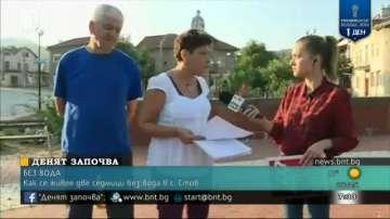 Жителите на Стоб недоволстват срещу системното спиране на водата