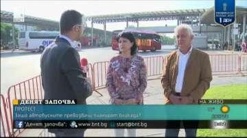 Защо превозвачи недоволстват срещу създаването на Българска автомобилна камара?
