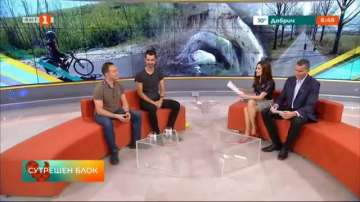 Двама българи караха 2000 км с колело, за да рекламират туризма у нас
