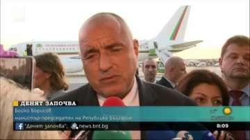 Бойко Борисов: София и Анкара могат да бъдат еталон за добросъседство