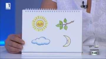 Какво представляват скрининг тестовете за най-малките в детските градини?