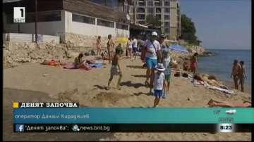 Колко чисто е на варненския плаж Кабакум?