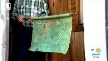Продължава борбата за спасяването на забравеното знаме на Бенковски