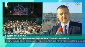 Иван Портних: Варна е споделена кауза