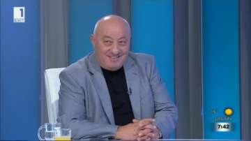 Георги Гергов: В БСП няма лидерски екип, а има един лидер