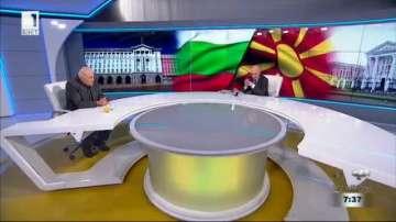 Коста Филипов: Скопие ратифицира Договора за добросъседство в брилянтен момент