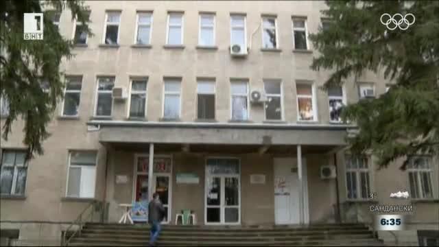 Общинската болница в Горна Оряховица взема спешни мерки, с които