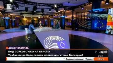 Механизмът за мониторинг - политически инструмент срещу България?