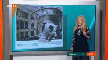 Арт посоки с Галя Крайчовска: 140 години от рождението на Адриана Будевска