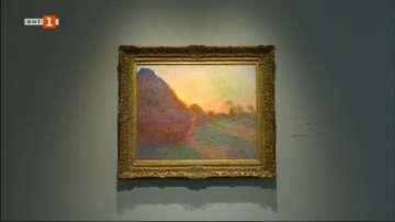 Картина на Клод Моне беше продадена за 110 милиона долара