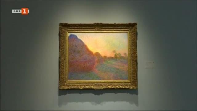 Рекордна сума беше платена за картина на френския художник Клод
