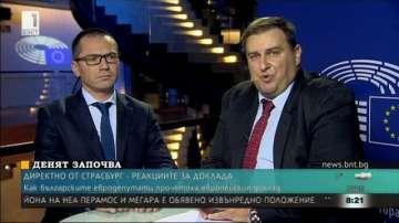 Джамбазки за доклада на ЕК: Мониторингът на България е дискриминационен