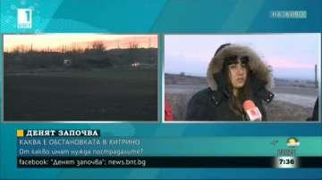 Пострадали от Хитрино: Общината и кметът нямат вина за забавените помощи