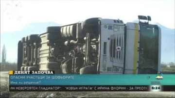 Опасни кръстовища около Враца
