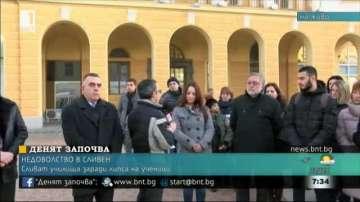 Недоволство в Сливен: Сливат училища заради липса на ученици