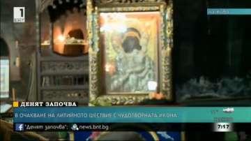Литийно шествие от Бачковския манастир до местността Клувията