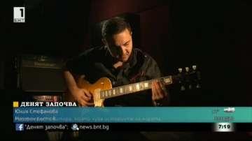 Тихомир Игнатов-репортерът с китара