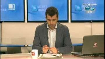 Радев: Няма допирни точки в програмите на ГЕРБ и БСП