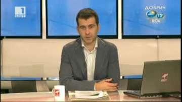 Коалиция за България ще заложи на експерти