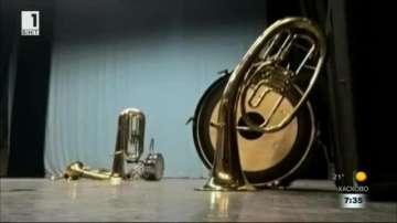 Денят на оркестъра, епизод 6: Тайната на успеха на Берковската духова музика
