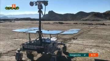 Подготовка за среща със суровия Марс
