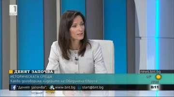 Декларация, предложена от Мария Габриел, е приета на срещата ЕС-Западни Балкани