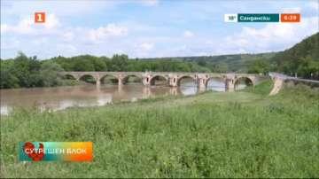 Община Бяла чака одобрение, за да започне ремонта на моста на Кольо Фичето