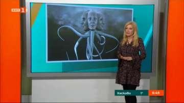 АРТ посоки с Галя Крайчовска: Изложби на модерно българско изкуство
