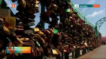 Свалят любовни катинари заради ремонт на мост в Полша