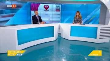 Да! За живот!: Какви са проблемите пред донорството