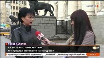 Румяна Арнаудова: Без наказание за продавачите на матури, ако са ученици