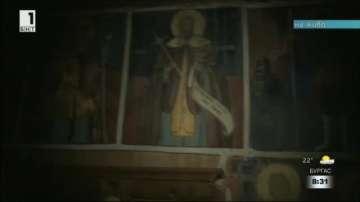 Руши се Кладнишкият манастир
