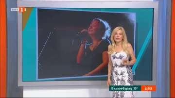 АРТ посоки с Галя Крайчовска - музикални изненади