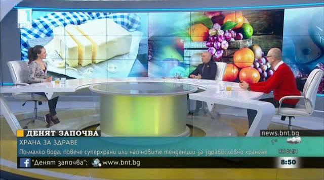 Експерти: По време на коледните пости ограничете храната, не я замествайте (видео)