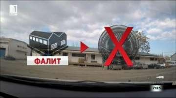 След разследване на БНТ в шивашката промишленост, ще има ли промени в закона?