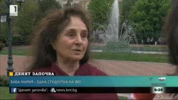 Мария Пейчева, студент на 80 години: Чувствам се свободна