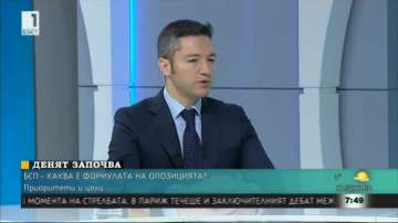Вигенин: Замразяването на депутатските заплати е нещо, което НС дължи на хора