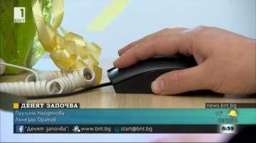Може ли България да се превърне в регионален център за цифрова икономика?
