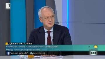 Васил Велев: Искаме партиите да ни чуят за приоритетите на бизнеса