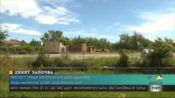 Сливенско село на бунт срещу интернат