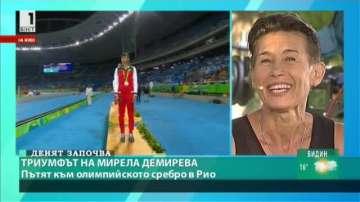 Мирела Демирева искала да стане като Стефка Костадинова