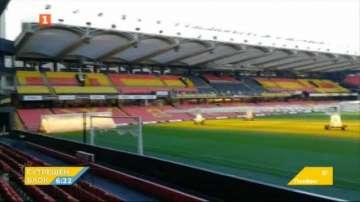 Как диалогът между фенове, полиция и клубове помага за сигурността на стадионите