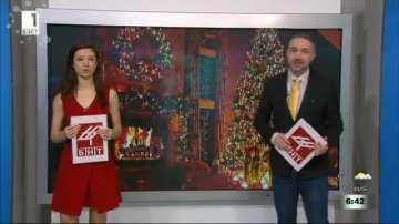 Идеи за символични подаръци за празниците