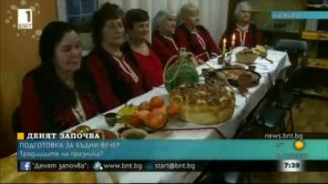 Русенски пенсионери с поздрав към зрителите на БНТ